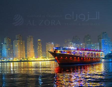 Dhow Cruises